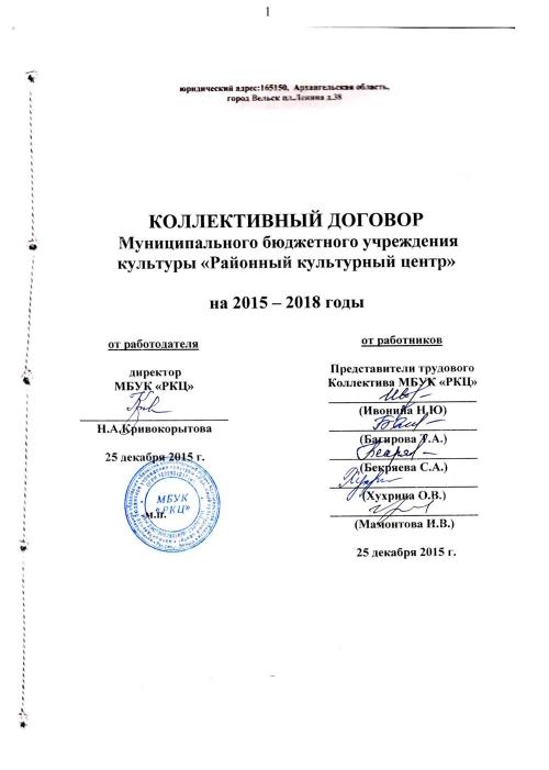 Закон об архивном деле Российская газета